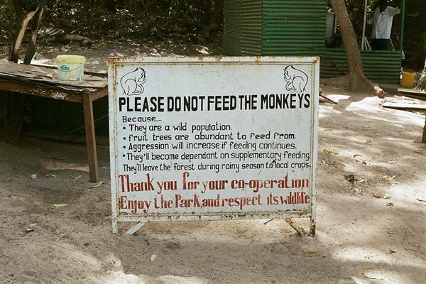 monkeysign